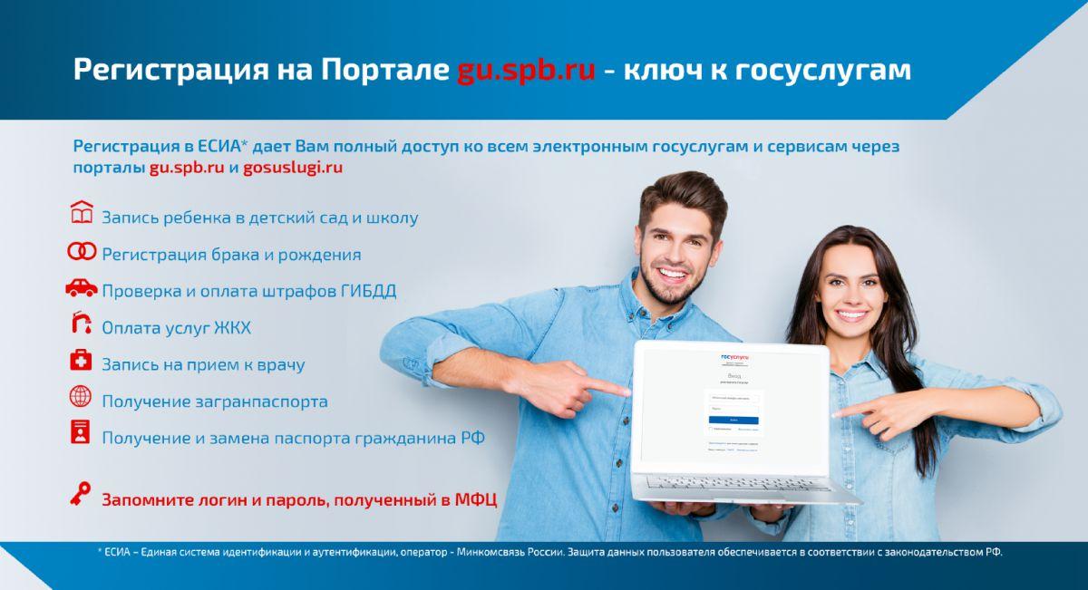 Загранпаспорт нового образца для ребенка до 14 лет московская область
